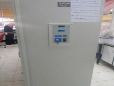 Deep freezer zero -80o C