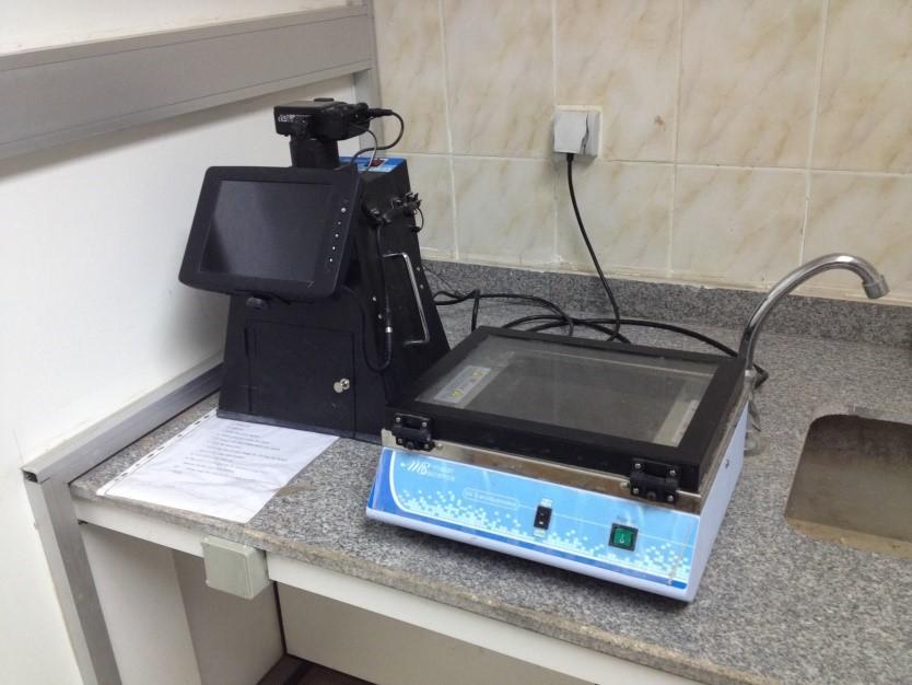 نظام توثيق الهلام UV transilluminator